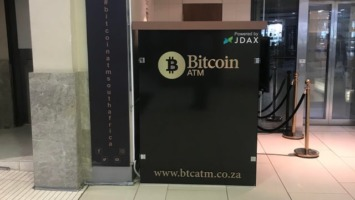 Bitcoin ATM in South Africa