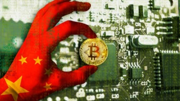 China-digital-currency-development